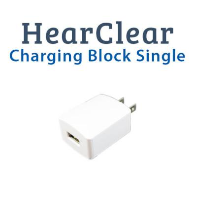 HearClear Charging Block Single
