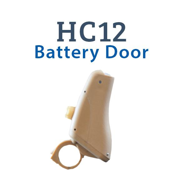 HC12 Digital Hearing Aid Battery door